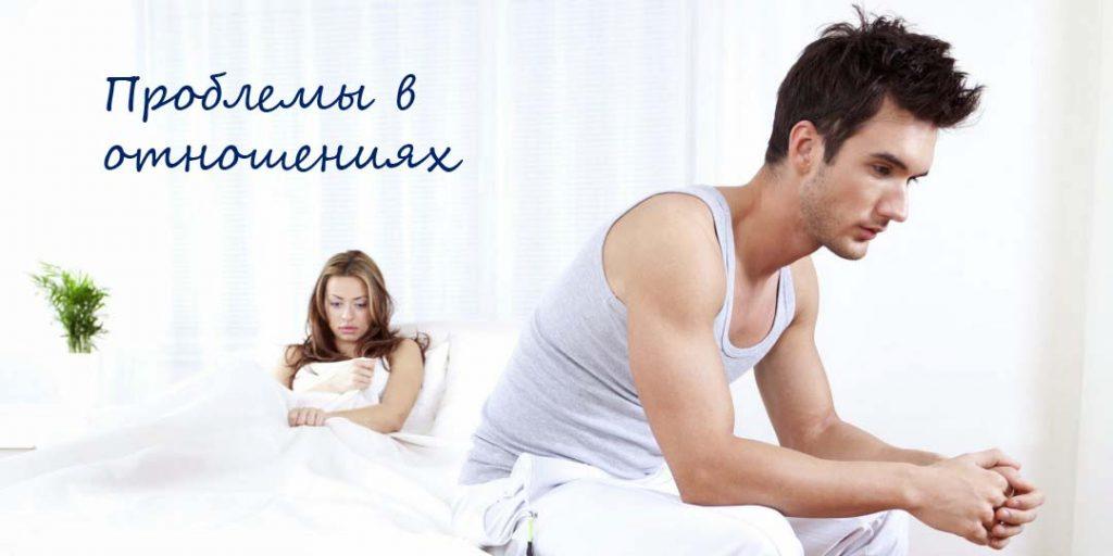 Как лечить импотенцию у мужчин в домашних условиях